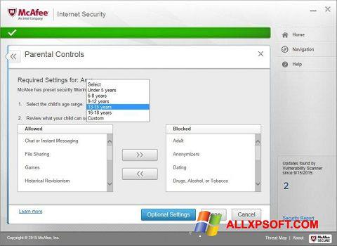 Screenshot McAfee Windows XP