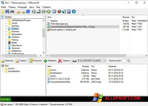 Screenshot CDBurnerXP Windows XP
