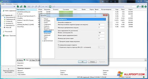 Screenshot uTorrent Windows XP