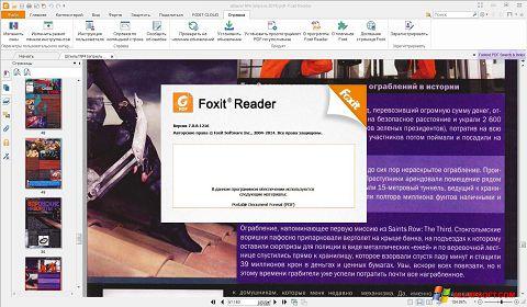 Screenshot Foxit Reader Windows XP
