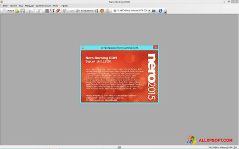 Screenshot Nero Windows XP