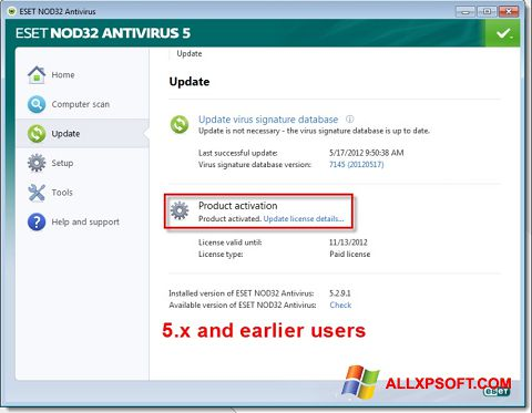 Screenshot ESET NOD32 Windows XP